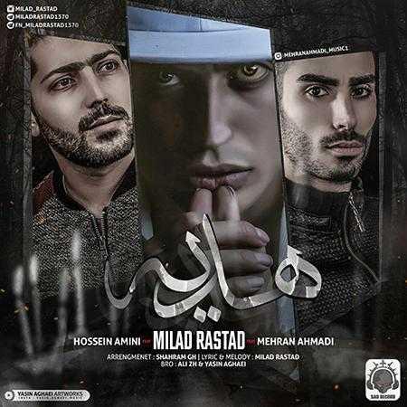 Mialad Rastad – Hedieh - دانلود آهنگ جدید میلاد راستادبه نام هدیه