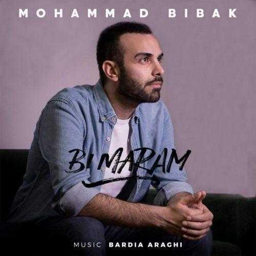 دانلود آهنگ جدید محمد بی باک به نامبی مرام