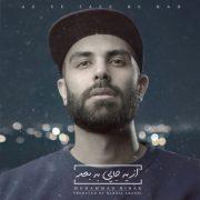 Bibak 180x180 - دانلود آلبوم جدید محمد بیباکبه نام از یه جایی به بعد