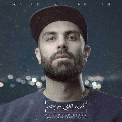 دانلود آلبوم جدید محمد بیباکبه نام از یه جایی به بعد