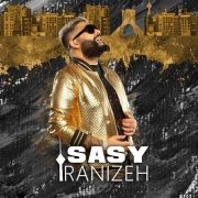 Sasy Iranizeh album 180x180 - دانلود آلبوم جدید ساسیبه نامایرانیزه