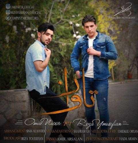 دانلود آهنگ جدید امید نایسر و رضا یوسفیانبه نام تاوان