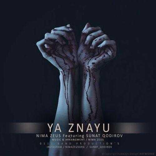 دانلود آهنگ جدیدنیما زئوسو سونات قدیرفبه نام ya znayu