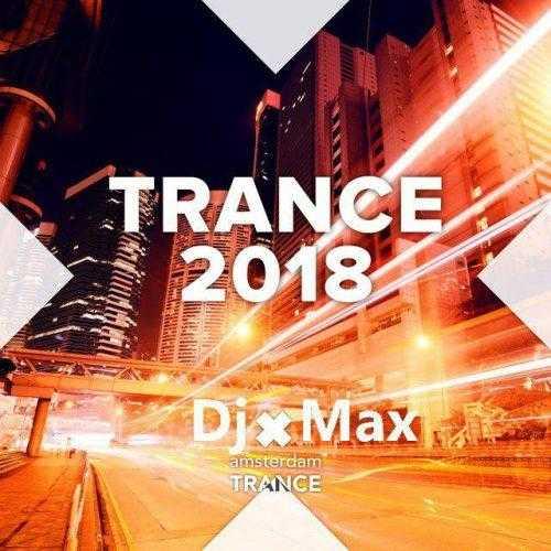 New Sadri Djremix Song Mp3 Dowload 2018 19: دانلود ریمیکس جدید دی جی اکس مکس به نام ترنس 2018