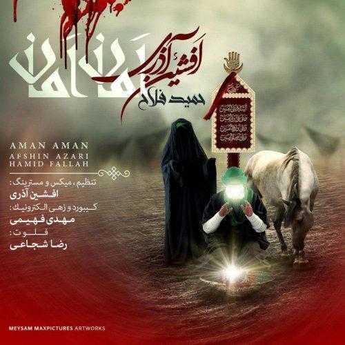 Afshin Azari Aman Aman - دانلود آهنگ جدیدافشین آذریبهنام اَمان اَمان