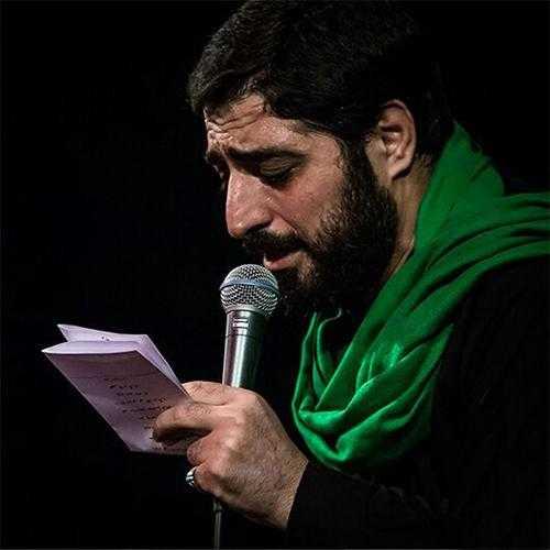 مداحی حاج سید مجید بنیفاطمهشب سوم محرم ۹۷