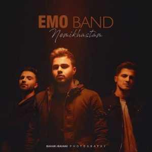 EMO Band Nemikhastam 300x300 - دانلود آهنگ جدیدامو بندنمیخواستم