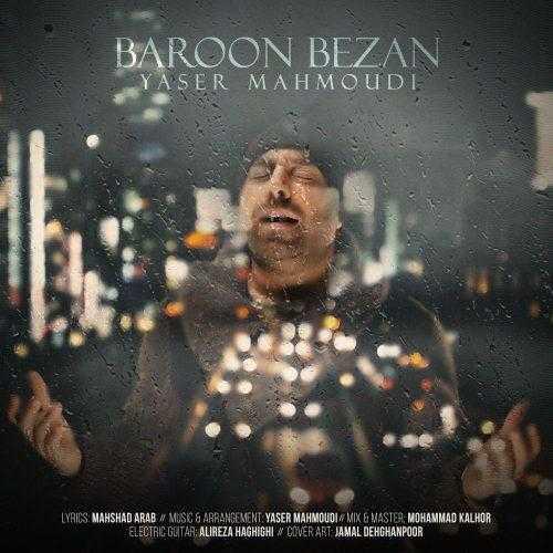photo ۲۰۱۸ ۱۲ ۲۲ ۱۶ ۵۰ ۵۲ - دانلود آهنگ جدید یاسر محمودی بارون بزن