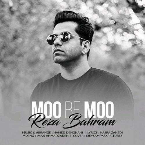Reza Bahram Moo Be Moo - آهنگ جدیدرضا بهرامبه نام مو به مو