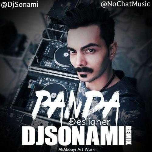 photo ۲۰۱۹ ۰۲ ۰۶ ۰۸ ۱۳ ۵۲ - دانلود ریمیکس آهنگ جدید Desiignerبه نام panda
