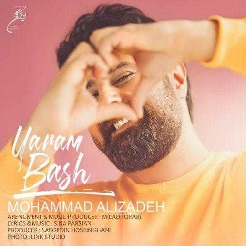 دانلود آهنگ جدیدمحمد علیزاده به نام یارم باش