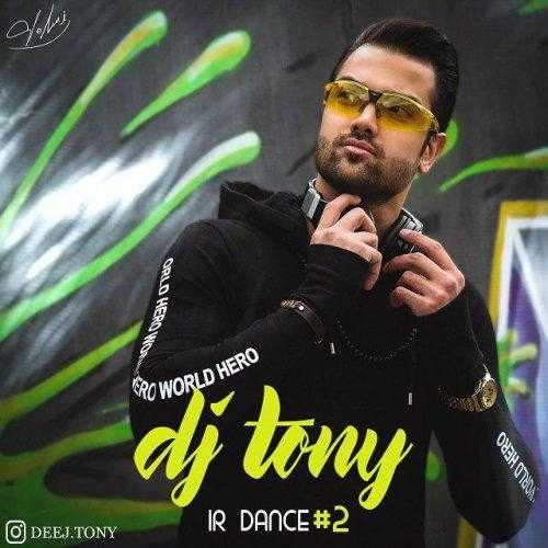 دانلود ریمیکس جدیددی جی تونی به نام IR Dance 02