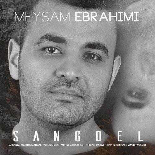 photo ۲۰۱۹ ۰۴ ۰۸ ۲۲ ۱۰ ۲۷ - دانلود آهنگ جدیدمیثم ابراهیمی به نام سنگدل + متن ترانه