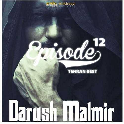 دانلود ریمیکس جدید دی جی مالمیر به نام تهران بست 12