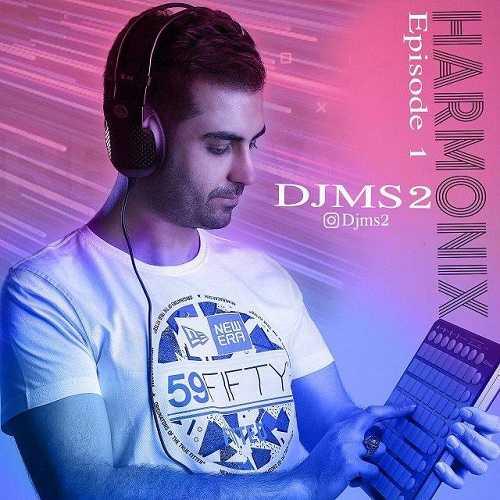 دانلود ریمیکس جدید دی جی ام اس 2 به نام هارمونیکس 01