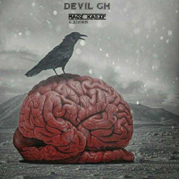 دانلود آهنگ جدید دویل جی اچ به نام مغز کثیف