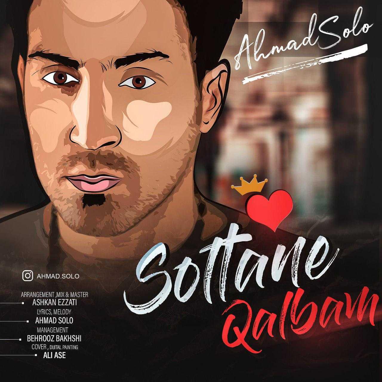 Ahmad Solo  – Soltane Ghalbam