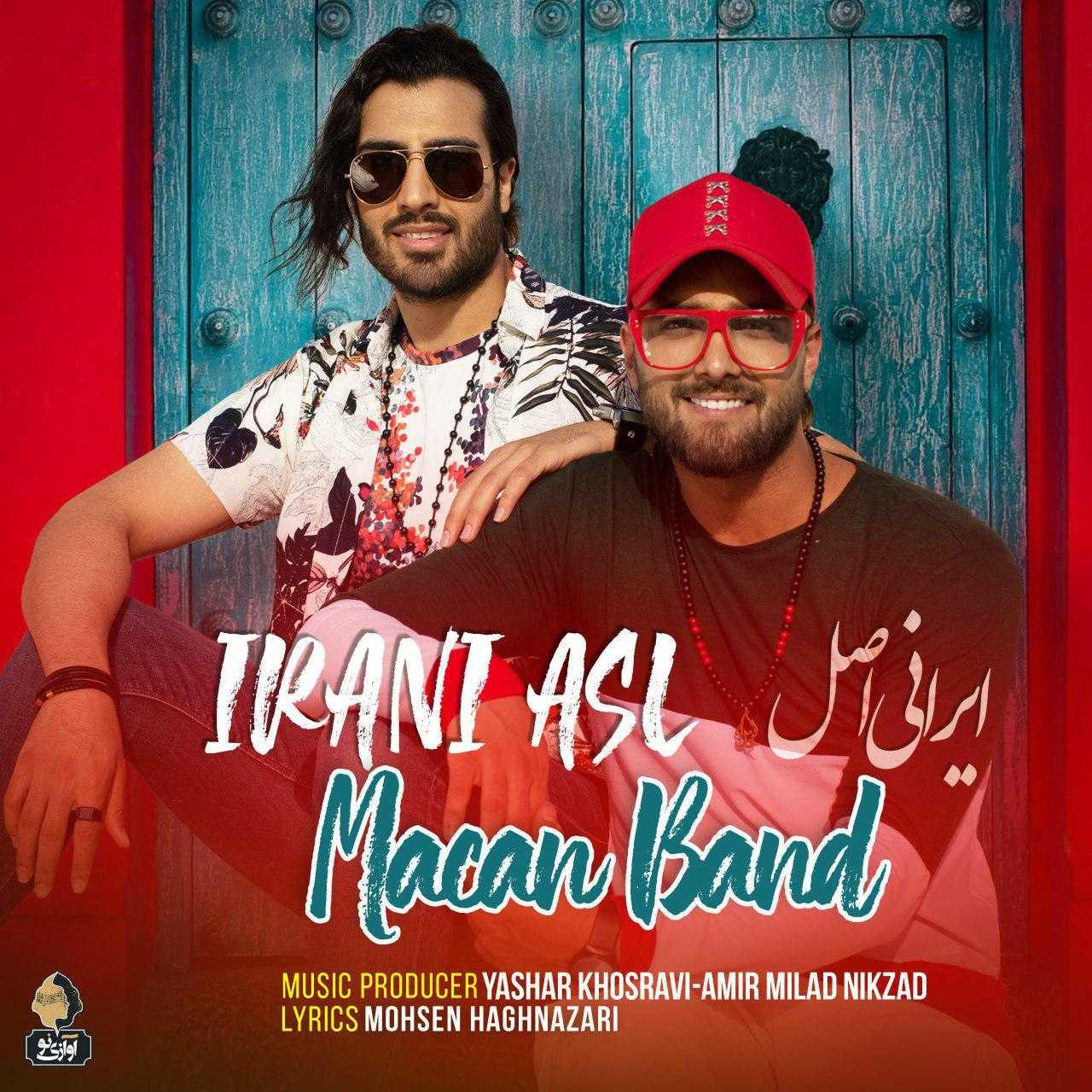 دانلود آهنگ جدیدماکان بند به نام ایرانی اصل
