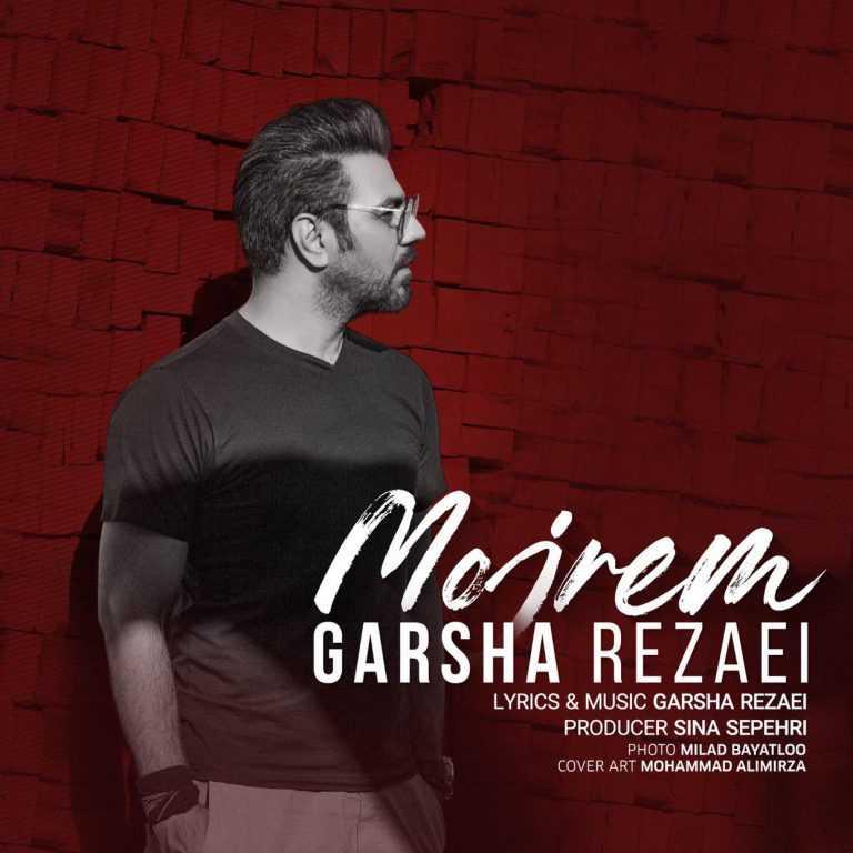 Garsha Rezaei Mojrem 768x768 - دانلود آهنگ جدیدگرشا رضایی به نام مجرم