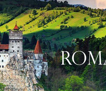 1211 350x300 - دانلود ریمیکس جدید رومانی به نام رومانیایی 01