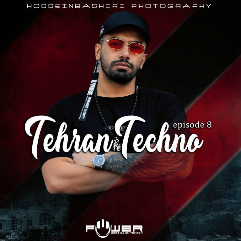 دانلود ریمیکس جدیددی جی پاور به نام تهران تکنو 08