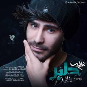 photo 2019 10 01 19 16 07 300x300 - دانلود آهنگ جدید علی پارسا به نام دلبر