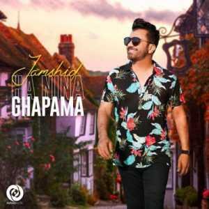 دانلود آهنگ جدیدجمشید به نام ها نینا قپاما