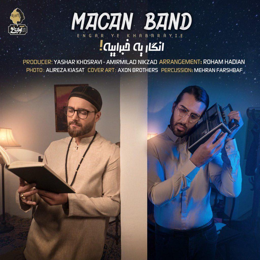 Macan Band – Engar Ye Khabarayie