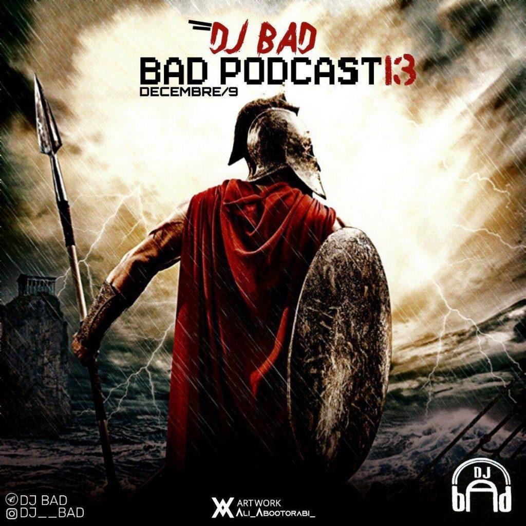 ریمیکس دی جی بد به نام بد پادکست 13