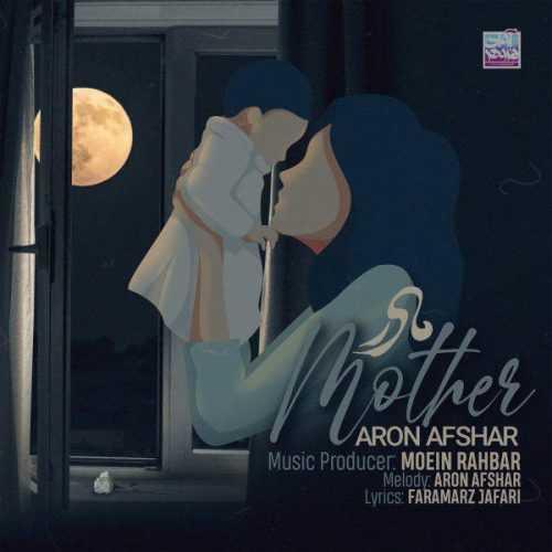 Aron Afshar – Madar