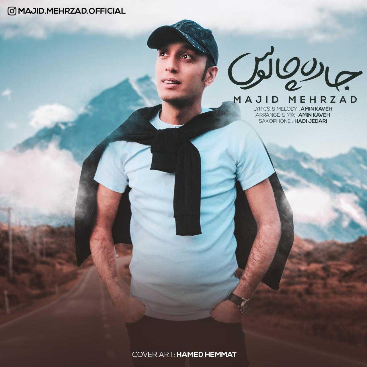دانلود آهنگ جدید مجید مهرزاد به نام جاده چالوس