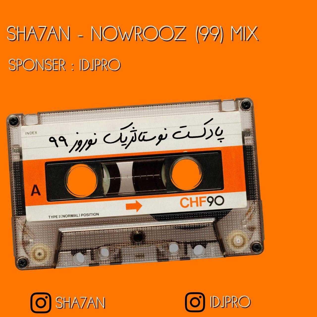 دانلود آهنگ جدید Sha7an به نام نوروز میکس 1399