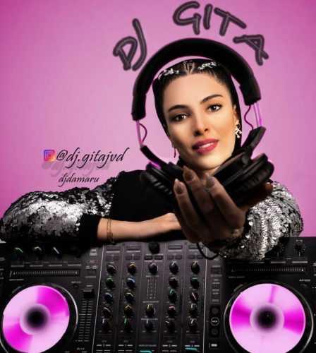 دانلود ریمیکس جدید دی جی گیتا به نام پادکست 01