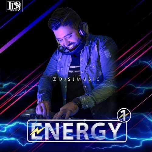دانلود ریمیکس جدید دی جی اس جی به نام انرژی 01