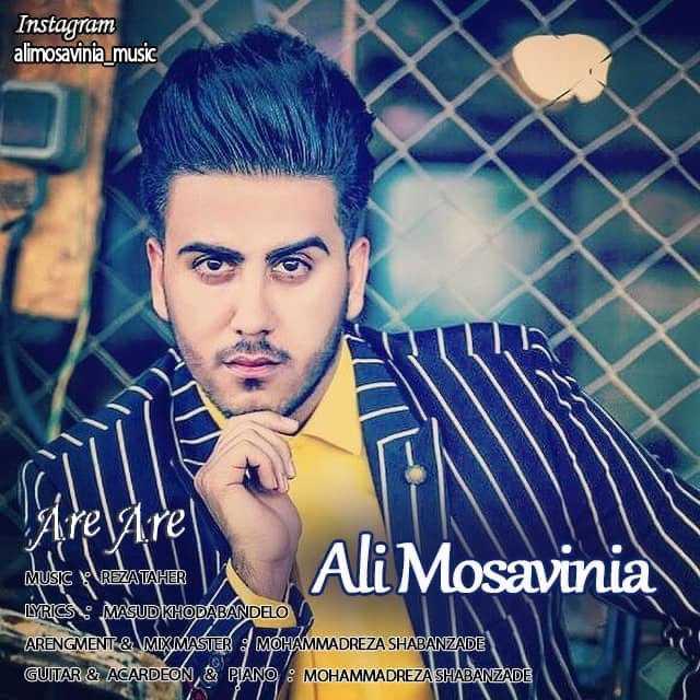 دانلود آهنگ جدید علی موسوی نیا به نام آره آره
