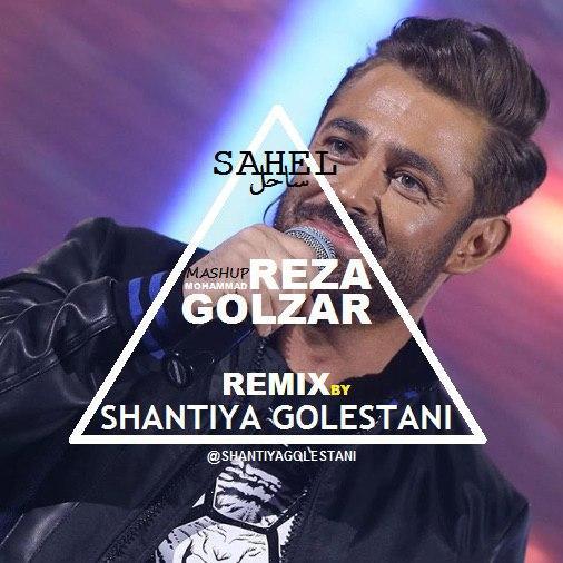 دانلود ریمیکس آهنگ جدید محمدرضا گلزار به نام ساحل