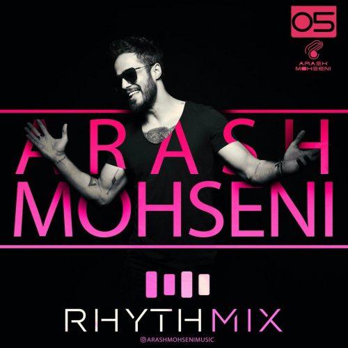 دانلود ریمیکس جدید آرش محسنی به نام ریتمیکس 05