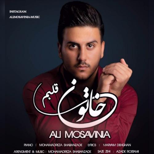 دانلود آهنگ جدید علی موسوی نیا به نام خاتون قلبم
