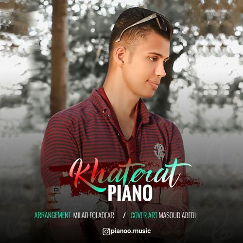 دانلود آهنگ جدید پیانو به نام خاطرات