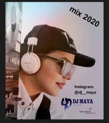 دانلود ریمیکس جدیددی جی مایا به نام میکس 2020