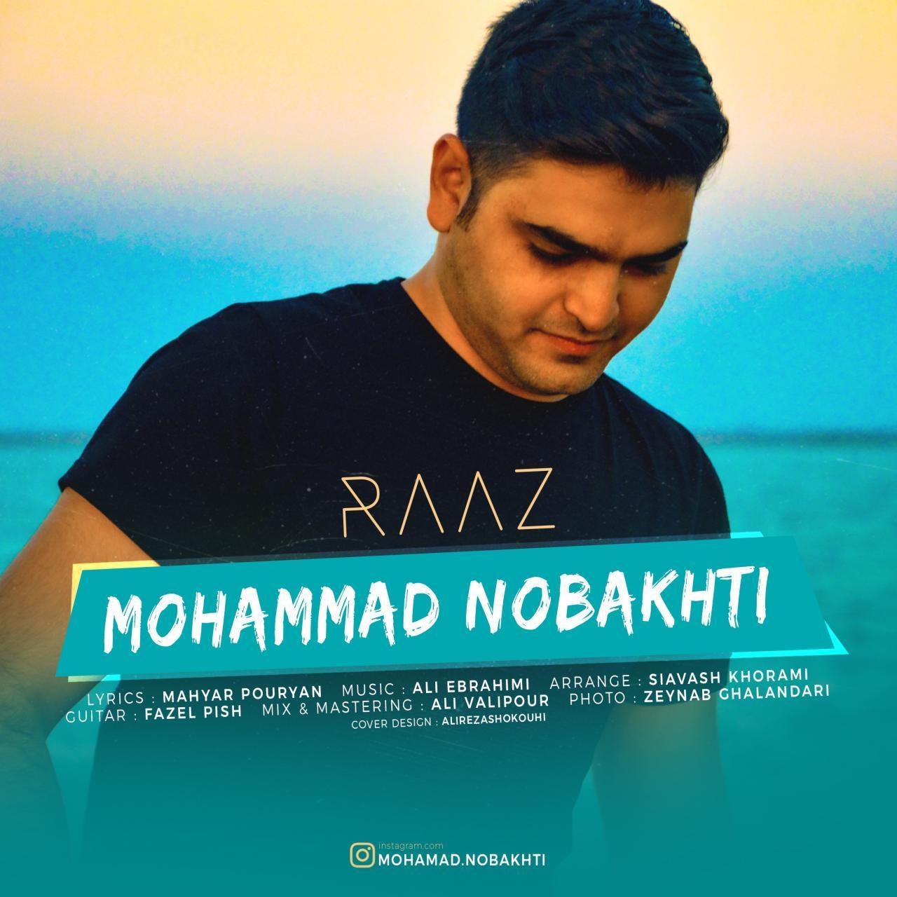 دانلود آهنگ جدید محمد نوبختی به نام راز