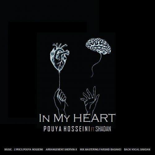 دانلود آهنگ جدید پویا حسینی به نام توی قلبم
