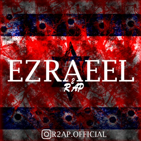 دانلود آهنگ جدید R2ap به نام عزارئیل