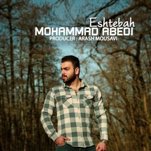 دانلود آهنگ جدید محمد عابدی به نام اشتباه