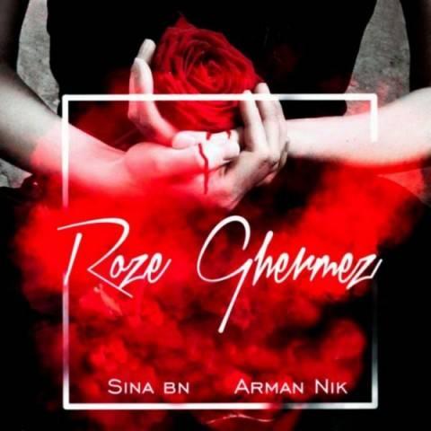 دانلود آهنگ جدید سینا بی ان و آرمان نیک به نام رز قرمز
