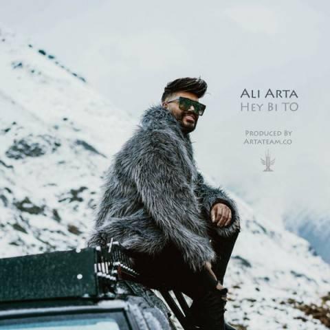 دانلود آهنگ جدید علی آرتا به نام هی بی تو
