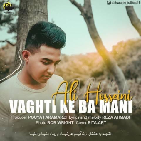 دانلود آهنگ جدید علی حسینی به نام وقتی که با منی
