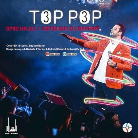 دانلود آهنگ جدید دی جی بایرام به نام تاپ پاپ 3
