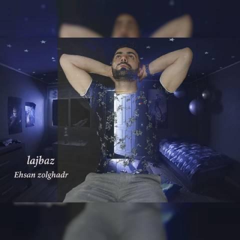 دانلود آهنگ جدید احسان ذوالقدر به نام لجباز