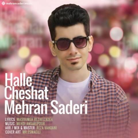 دانلود آهنگ جدید مهران صادری به نام حله چشات